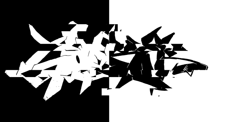 spiky-1l